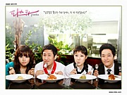 韓国ドラマ『パスタ』