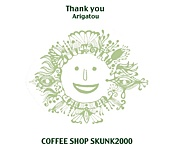 coffee shop skunk2000