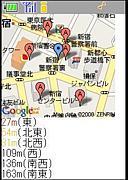 GPS鬼ごっこしよう!!