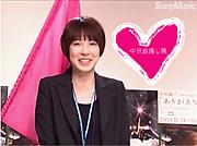 中田かすみ 〜中洲応援し隊〜