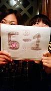 H10年度卒北川副小6年1組