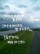 岡山お酒好きクラブ-☆彡