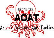 サバイバルチーム明石発!AOAT