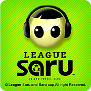 【Saru Cup】フットサル大会