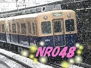 NRO48