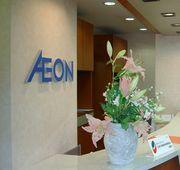 AEON 札幌北口校