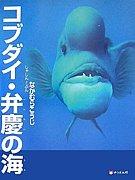 ☆ソナールマウス B組☆