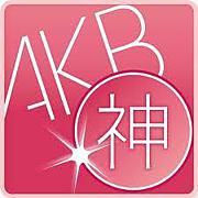 AKB48が大好きなあなたへ