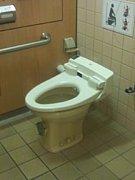 ちょっ 今トイレって言わないで