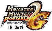 MHP2G in 海外(MONSTER HUNTER)