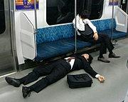 札幌JR白石駅