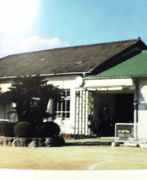 岡山市立曽根小学校