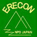 ERECON☆2006☆夏