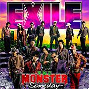 EXILE LOVE 岡山