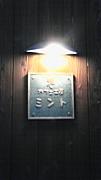 ☆カフェ工房ミント☆