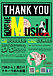 Thank You ForThe Music!