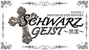 SCHWARZ†GEIST