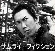 SF - Samurai Fiction