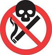 禁煙者の集会場