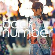 back number大好き!!☆