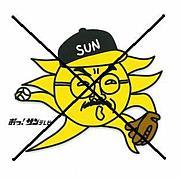 サンテレビのプロ野球放送が嫌い
