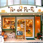 Pan de Pu-Pu