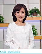 松澤千晶@TBSニュースバード