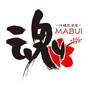 沖縄居酒屋★魂=MABUI=