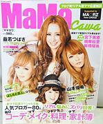 MaMaCawa(ママカワ)