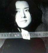 FayrayのHP