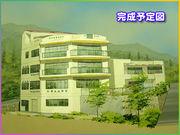 広島高陽学園