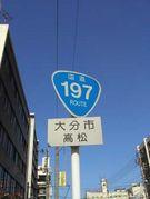 <R197+10>