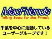 MacFriends