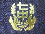 銚子市立第七中学校