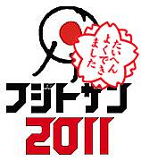 FUJI TOZAN 2011