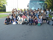 2008/international education