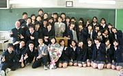 都立小山台高校3年C組卒業生