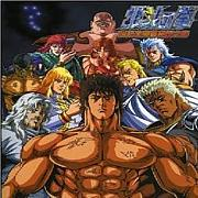 AC北斗の拳wiki編集コミュ