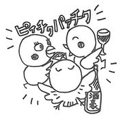酒豪の衆(syu-syu)