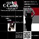 CLUB C☆Candy