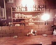 Dining Bar KOWTOW