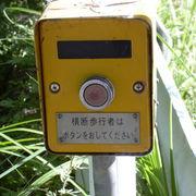 石山正明の日本の福祉を考える会