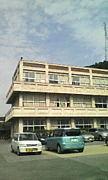 香住第一中学校