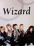 Wizardを見るとホッコリする。