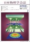 日本物理学会 (JPS)
