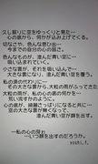 日本のジュニアリーダークラブ