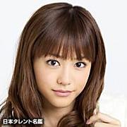 桐谷美玲ちゃん好き