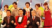 世界を変える100人の日本人!