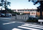 車尾小学校