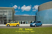FC東京(仮)